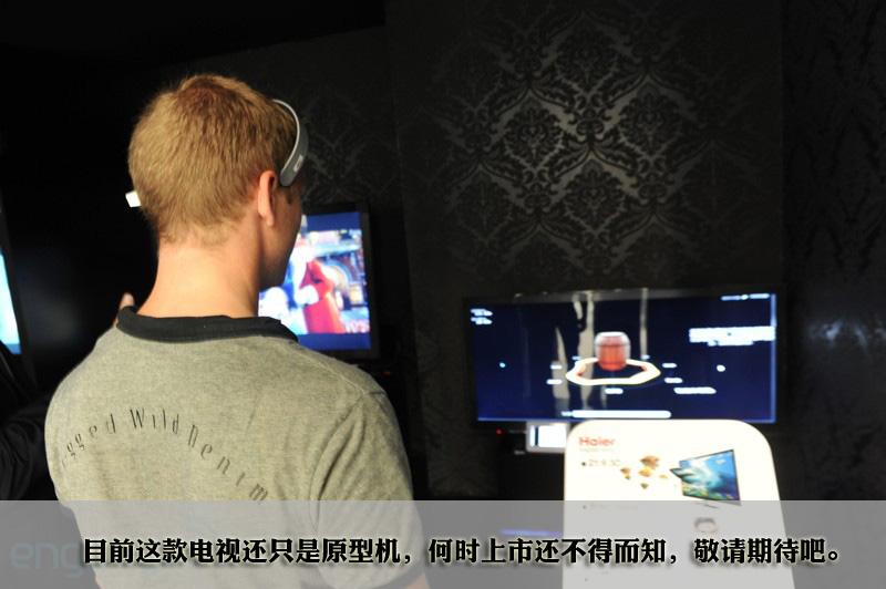用意念控制电视 海尔脑电波电视机体验