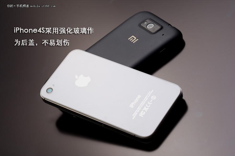 小米手机/iphone4s对比图赏