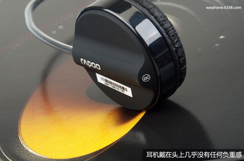 雷柏酷炫无线耳机 20张高清大图赏h3050