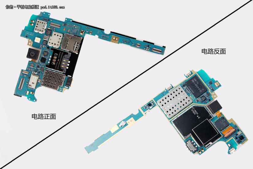 三星note3手机电路板详解图