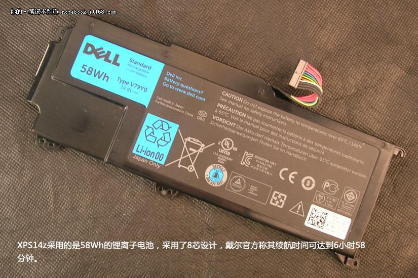 戴尔xps14z笔记本电池拆解