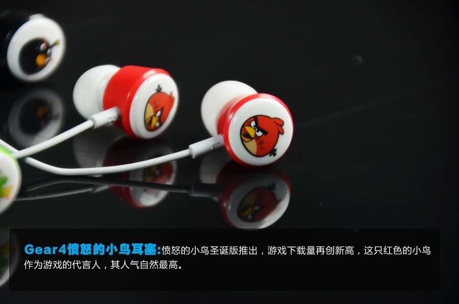 森麦sm-hd551耳机评测 森麦sm-mt305耳机评测 吾爱cobra眼镜蛇耳机 硕