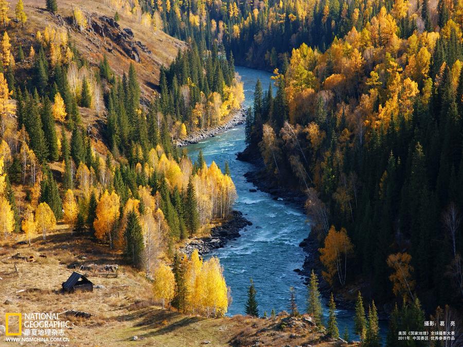 2011年5月,由《华夏地理》杂志主办的第六届美国《国家地理》全球摄影大赛中国赛区在众多摄影爱好者、明星名流的热切瞩目下开启大幕。本次摄影大赛历时5个月,9月底将评选各类别奖项结果予以公布,中国赛区遵循全球赛事规则设置3个类别,即Nature/自然类、Place/地方类、People/人物类,同时,各赛区一等奖作品将被送往美国参加国际赛事角逐,最终将有三位全球一等奖获得者免费前往美国华盛顿国家地理学会总部,体验120多年摄影探梦之旅。