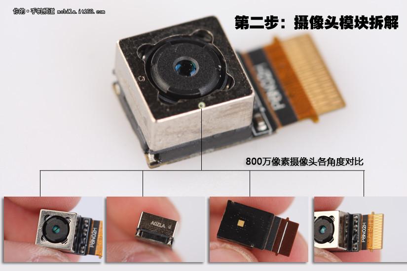 摄像头录像大师_带你透视5280元手机 酷派9900拆解图赏