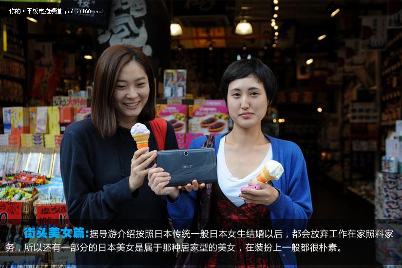 日本街头美女