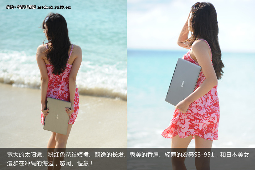 和日本美女漫步在冲绳的海边