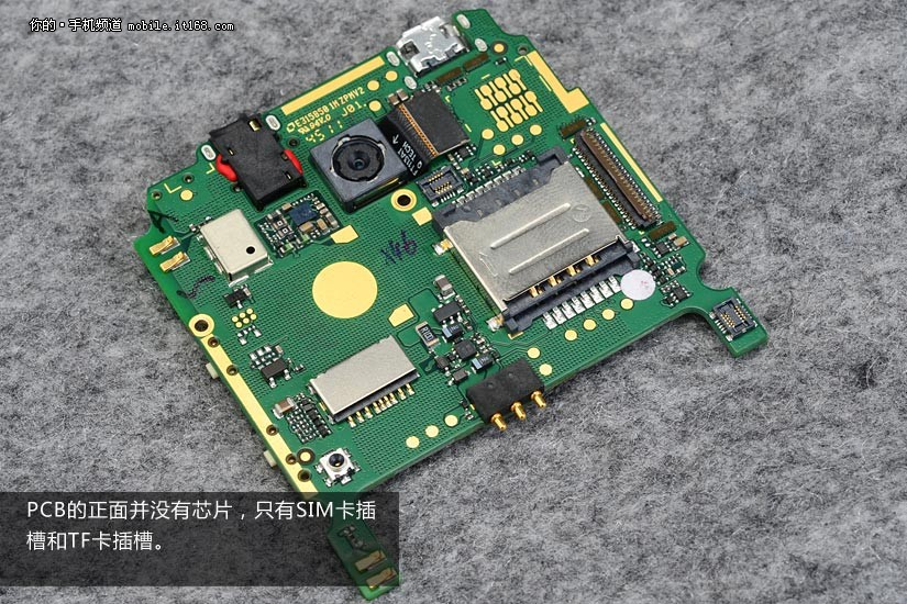 酷派7260智能手机拆解