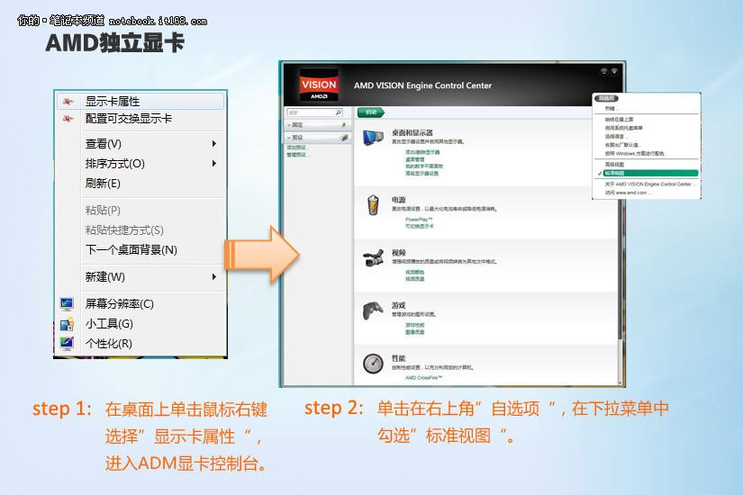 WIN7下笔记本用HDMI连接平板电视的方法 - 硬件交流&问题求助 - SKS精品笔记本 SKS精品笔记本|全新IBM笔记本|全新HP笔记本|全新Thinkpad笔记本|二手笔记本|二手|笔记本|北京|上海二手IBM笔记本|二手HP笔记本 - Powered by Discuz!