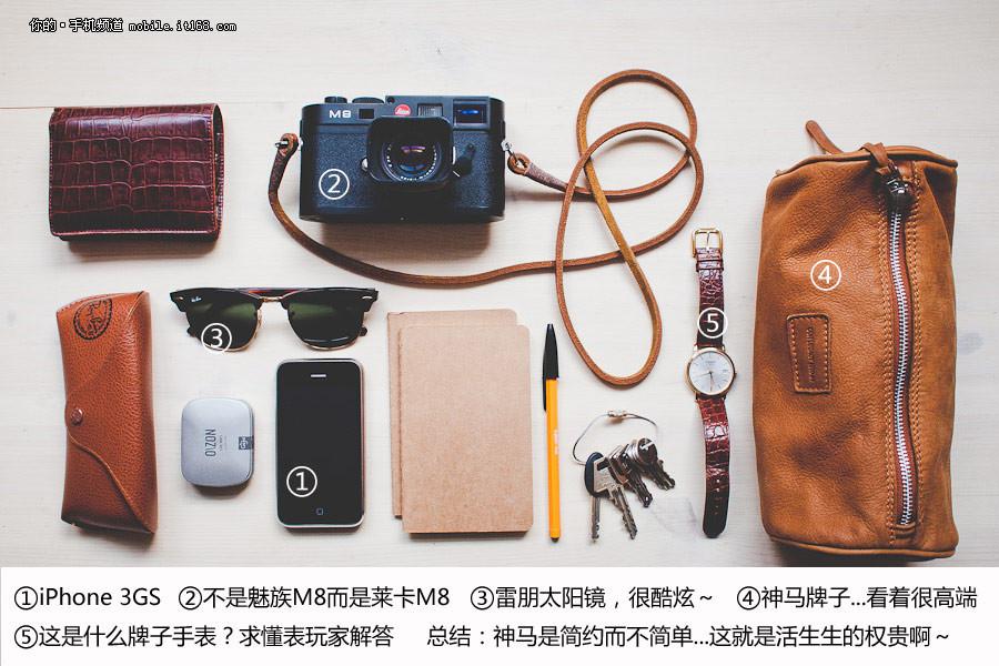 男人开包代表什么_看看你包里都有什么数码产品(男生篇)