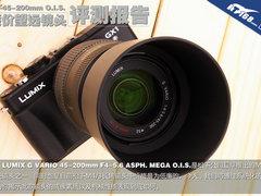 锐度不佳 松下G 45-200mm镜头评测报告