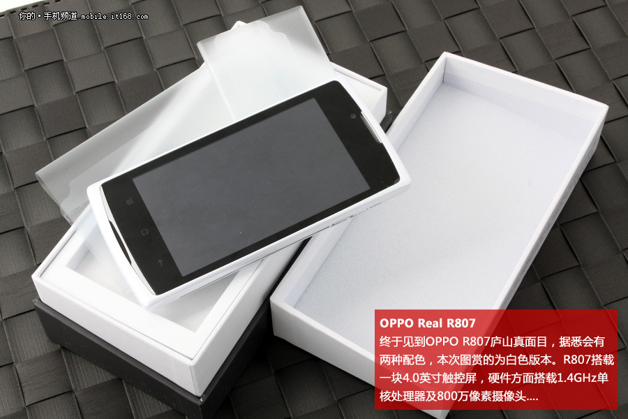 4寸屏+real首款智能手机 oppo