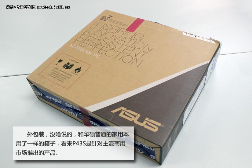 华硕p43s商用本图赏 简约设计纯黑配色
