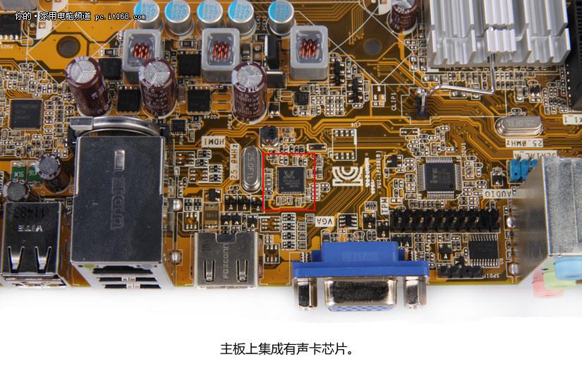 计算机拆装步骤