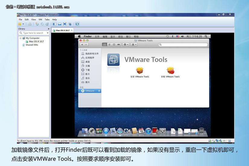 vmware虚拟机安装步骤