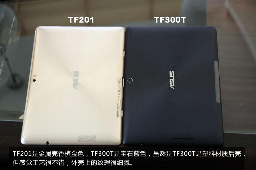 tf的素颜照对比