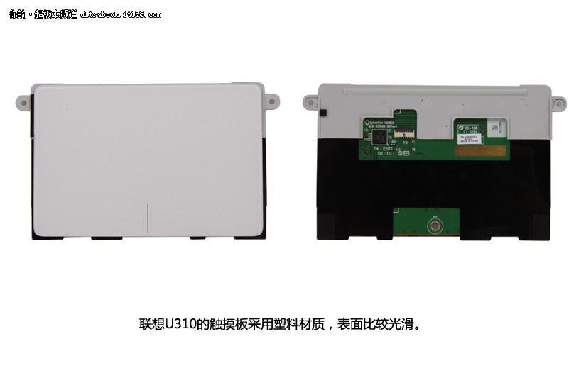 联想u310超极本i3_联想超极本U310内部拆机解析-单品评测 本本评测 资讯频道-我的 ...