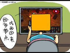 还能当饭桌用?联想A720大屏一体机漫画