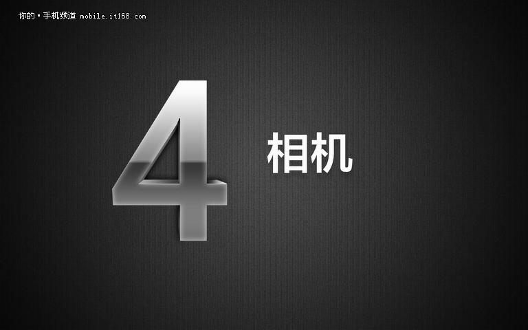 小米2手机发布会完整ppt