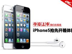 今日上市 iPhone5零售版首发开箱解析