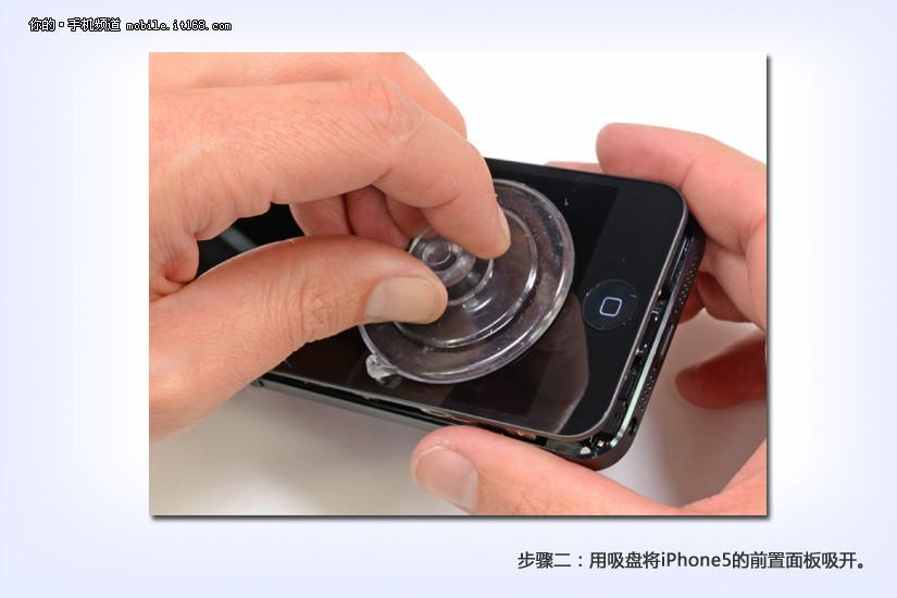 4代苹果手机; 三星s5530手机墙纸;