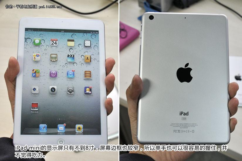 pad平板电脑手机825_550苹果镜像手机图片