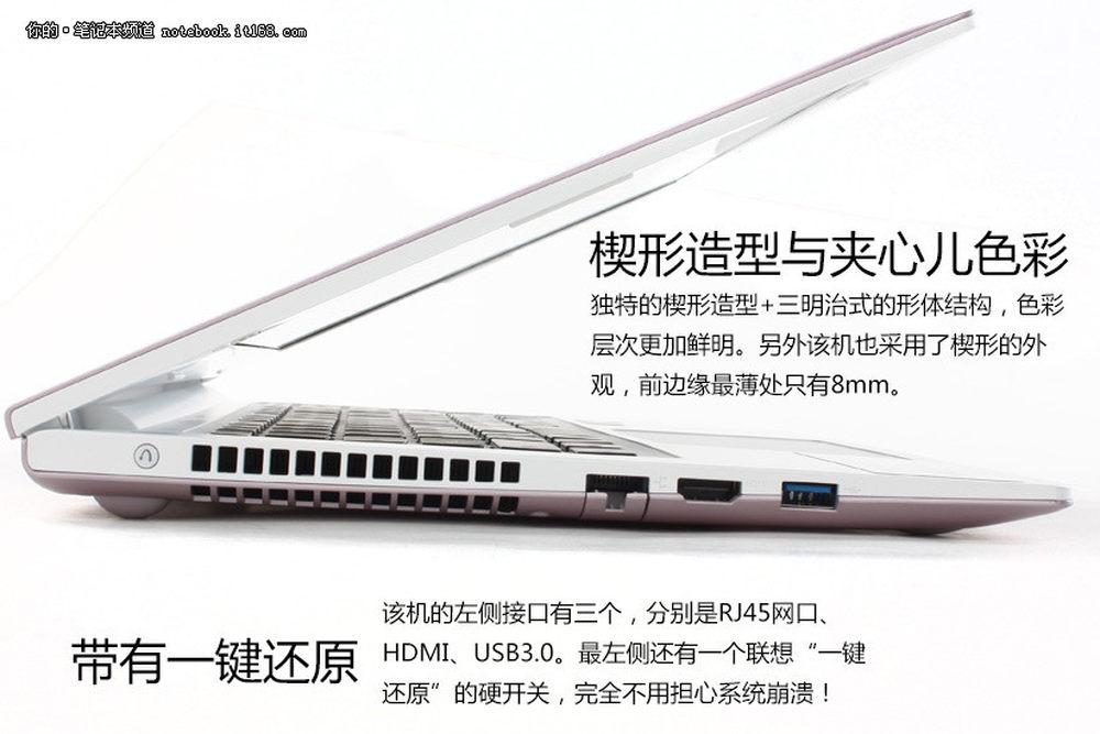 从整体设计来看,S300借鉴了联想U系列的外形设计,但用料并没有采用金属材质,而是选择了塑料材质,不过机身做工在同价位产品中还是属于较为精细的。   在硬件性能方面,受到成本的限制,S300搭载酷睿I3-3217UM低功耗处理器,2GB内存和500GB硬盘、HD7450M显独立显卡,除了采用独显以外,其他的硬件配置和同价位轻薄笔记本基本相同,但HD7450M独显的性能并相对较弱,和同价位超极本相比游戏性能提升幅度有限,不过3999元的售价还是值得考虑的。