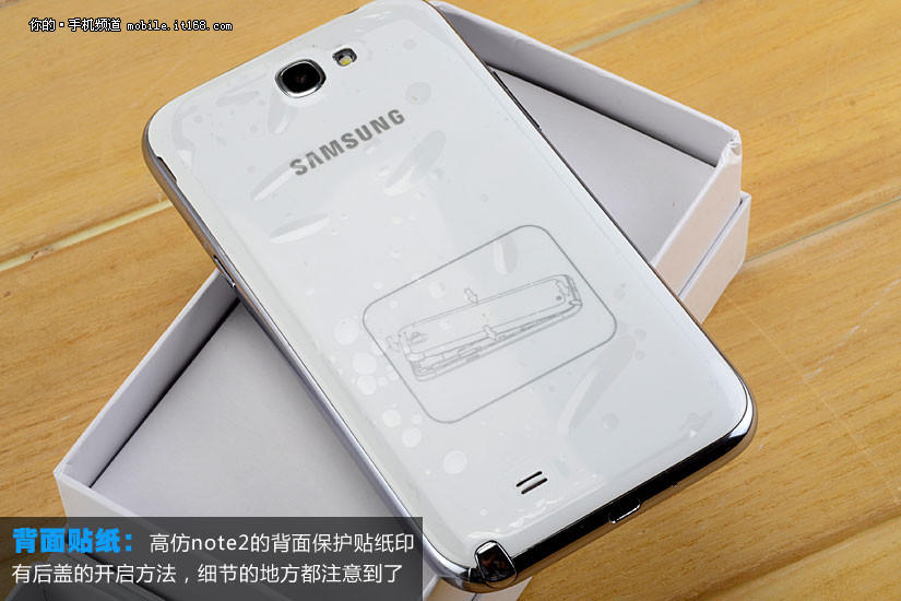 �߷�����note2������ֽ