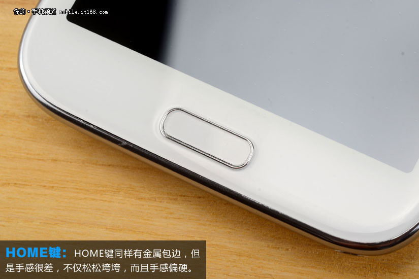 �߷�����note2 HOME��