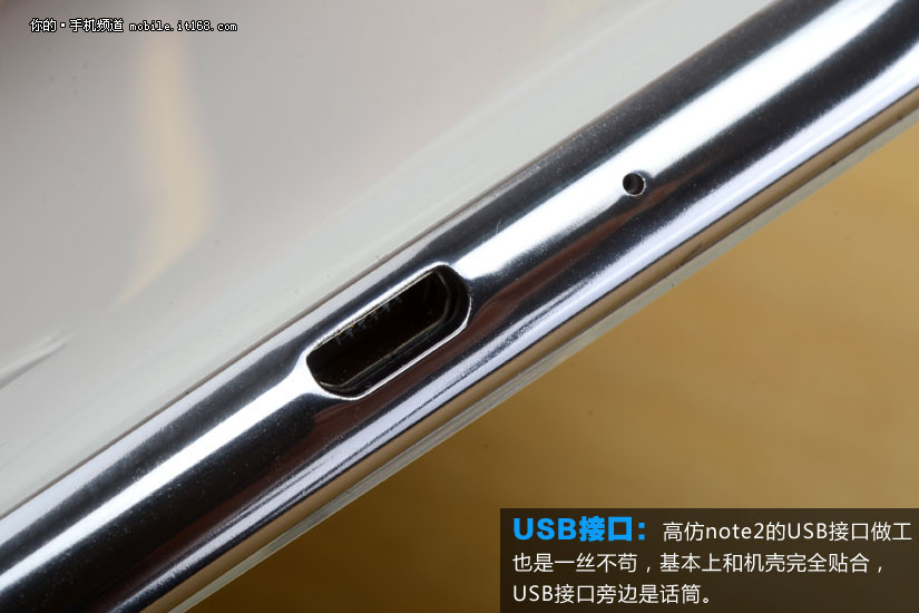 �߷�����note2 USB�ӿ�