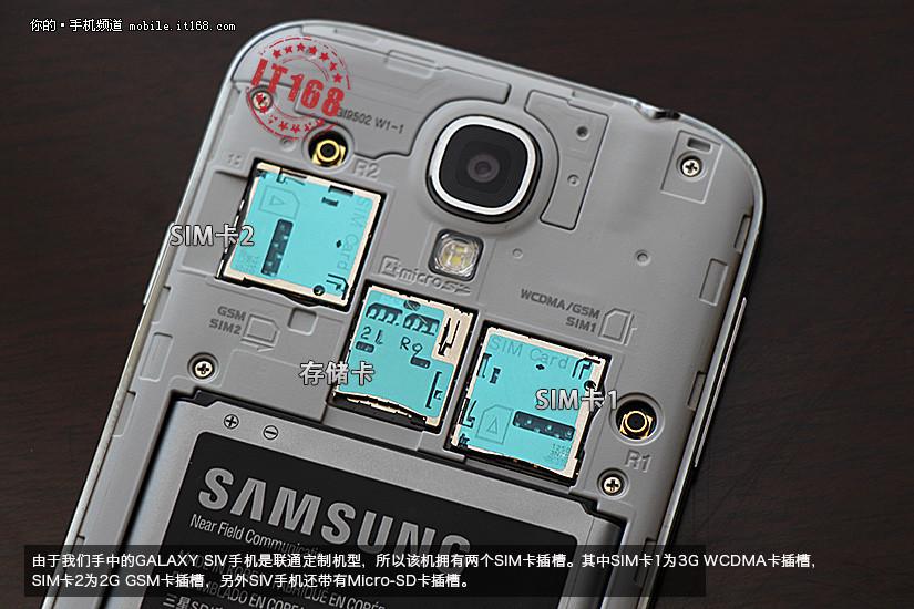 8核处理器+智能操作 三星GALAXY S4图赏