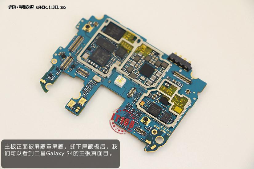 三星Galaxy S4真机拆解