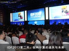 IDF2013第二天:创构计算的迷失与未来