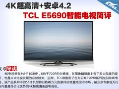 4K超高清+安卓4.2 TCL E5690电视简评