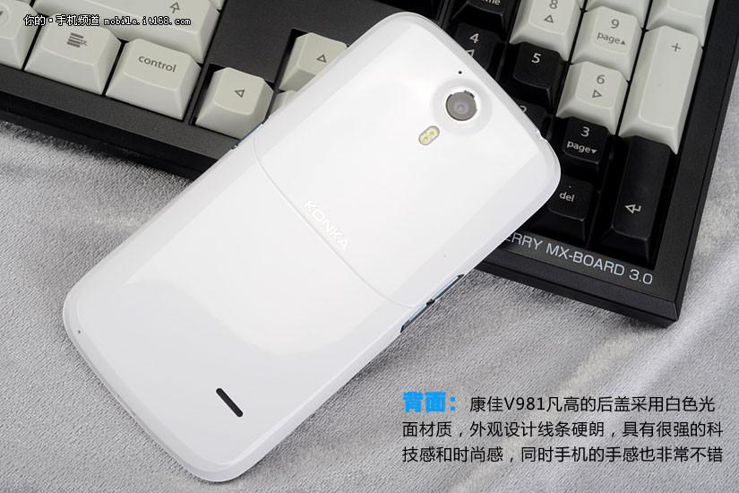 康佳v976手机皮套