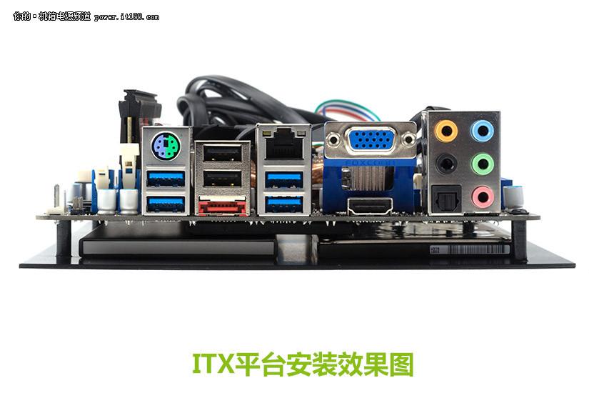 由于ITX机箱非常小巧,除了适合做客厅HTPC机箱外,还能在工业领域中得到很好的应用。例如,广告机、收费机等这些领域中所使用的机箱都受到严格的体积与空间限制,而ITX小机的小巧体积与硬件性能方面都轻松取代老旧的工控机器。而国内专业做ITX机箱厂商佑泽今天我们为带来了针对工控领域的ITX小箱佑泽7002