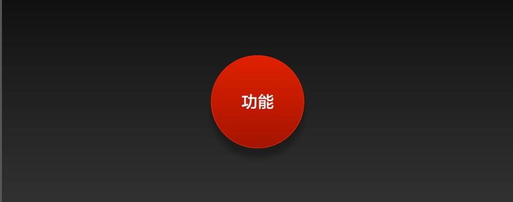 9月5日下午,小米在北京召开新品发布会,会上发布了最新款的小米3手机与小米电视。相比于大家都比较熟悉的小米手机,小米第一次推出电视显然透着一层神秘,那么小米电视究竟怎么样呢?让我们通过发布会的现场PPT去探个究竟!