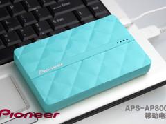 钻石工艺 先锋移动电源APS-AP8000图赏