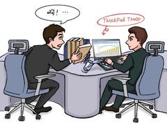 ThinkPad T540p打造真正办公室安全堡垒