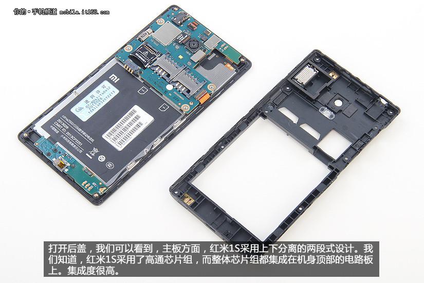 采用全新芯片组 电信版红米1s真机拆解
