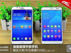 最强平板手机 酷派大神/华为荣耀X1对比
