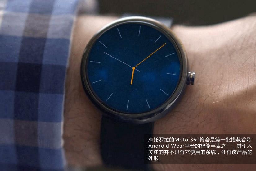 八张图看moto 360智能手表 帅到没朋友