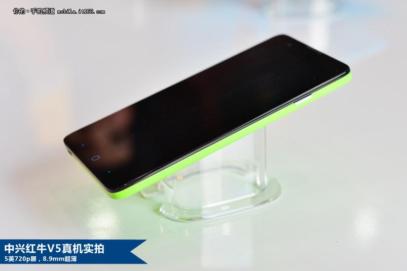 售价799元+移动4G 中兴红牛V5手机试玩_IT16