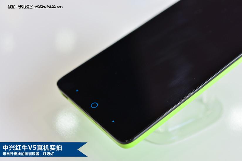 售价799元+移动4G 中兴红牛V5手机试玩