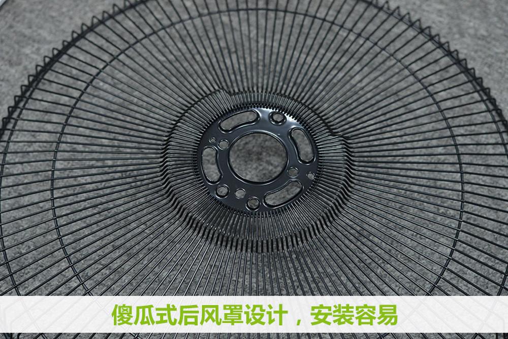 荣威550水温控制风扇电路图