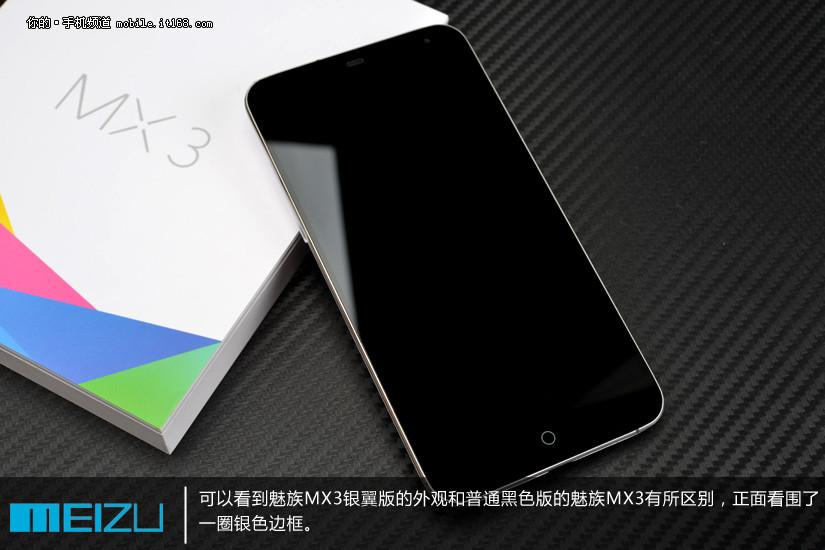 魅族MX3银翼版是MX3发布以来,独立出现的第一款特别款式,采用前黑后白的外观,手机的金属边框采用了白色版MX3的金属原色边框,更显特别。魅族MX3银翼版限量1000台,16G版本售价1799元,32G售价1999元,价格和普通版本的魅族MX3一致。