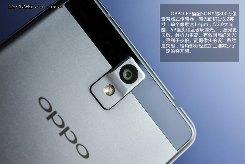 超薄金属4g手机 oppo r3定制版开箱