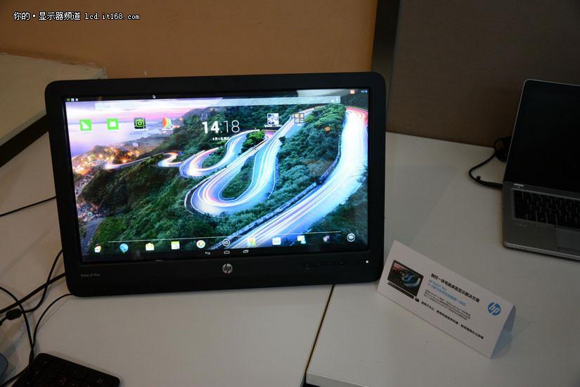 9月5日,惠普在北京召开了商用显示器新品发布会,现场为用户带来5款全新的产品,能全面满足由新技术和新工作方式所带来的全新用户需求鎼滅储,其中包含针对Windows 8优化体验的触控显示解决方案HP EliteDisplay S230tm;通过USB 线缆连接并实现笔记本坞站扩展功能的笔记本扩展显示解决方案HP EliteDisplay S231d;外观时尚、设计轻便的移动便携显示解决方案HP EliteDisplay S140u;以及惠普首款商用 Android 系统的触控一体电脑桌面显示解决方案HP S