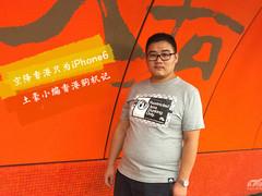 iPhone6发售纪录 小编空降香港购机花絮