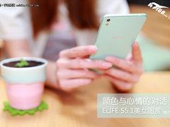 颜色与心情的对话 ELIFE S5.1美女图赏