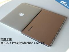 完爆水果 YOGA 3 Pro对比MacBook Air13